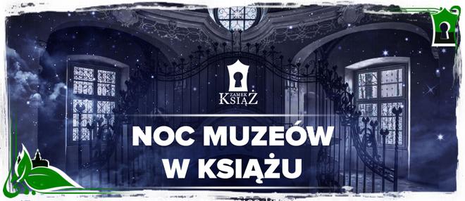Noc Muzeów w Książu - odkryj tajemnice krypty